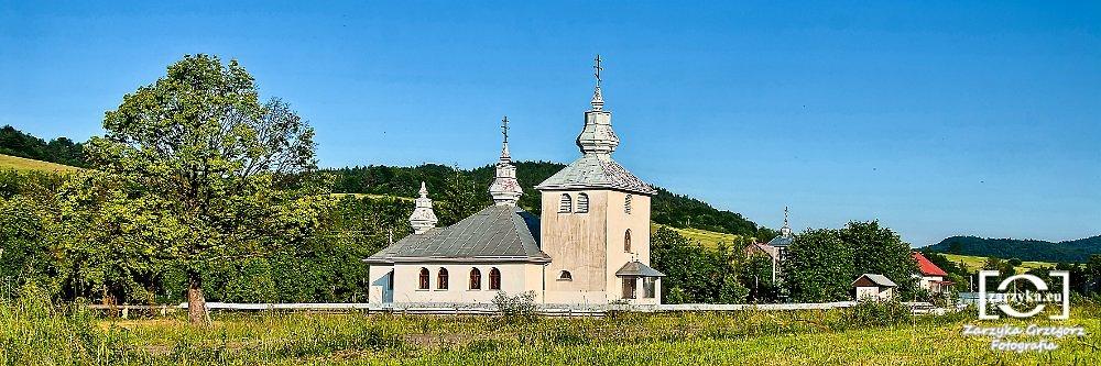 Zyndranowa-Cerkiew-rocznicowa.jpg
